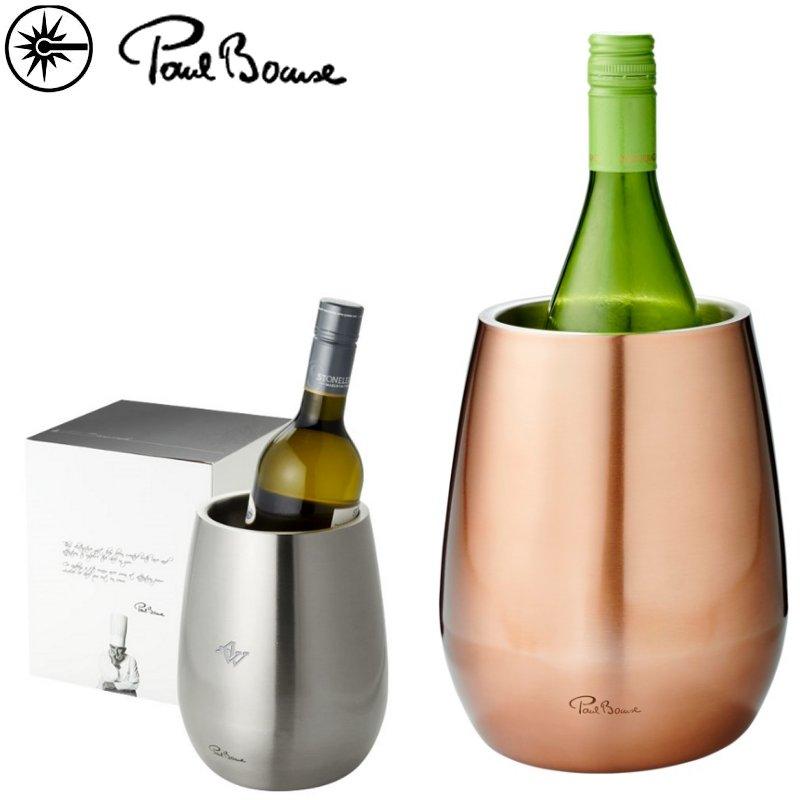 Wijnkoeler relatiegschenk